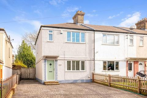 3 bedroom end of terrace house for sale - McCall Crescent