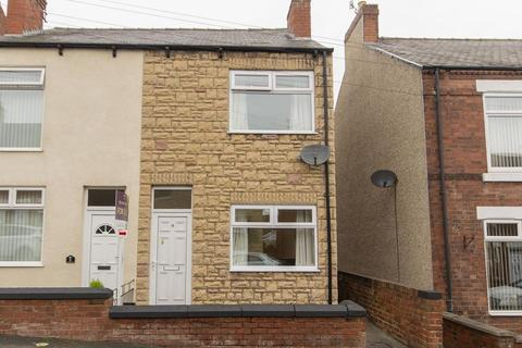 2 bedroom semi-detached house for sale - Central Street, Hasland, Chesterfield