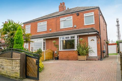 3 bedroom semi-detached house for sale - East View, Morley, Leeds