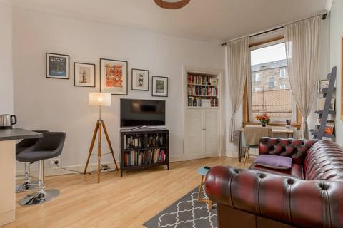 1 bedroom flat for sale - 17/8 Halmyre Street, Leith, EH6 8QA