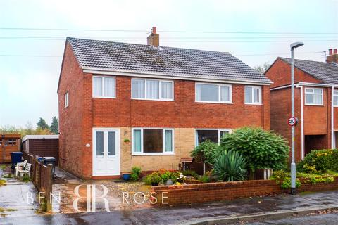3 bedroom semi-detached house for sale - Moss Lane, Lostock Hall, Preston