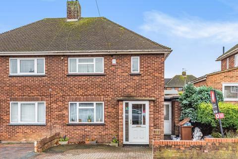 2 bedroom semi-detached house for sale - Holly Road Wainscott ME2