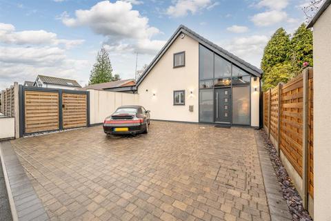 4 bedroom detached house for sale - Elm Tree Road, Harborne, Birmingham, B17 9AP