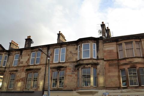2 bedroom flat for sale - St. Andrews Road,  Pollokshields, G41
