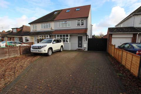 4 bedroom semi-detached house for sale - Mill Lane, Reading