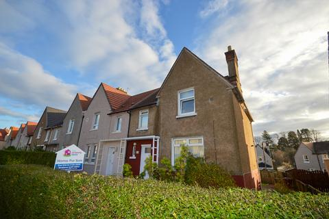 3 bedroom end of terrace house for sale - Mossgiel Avenue, Rutherglen, South Lanarkshire, G73 4LL