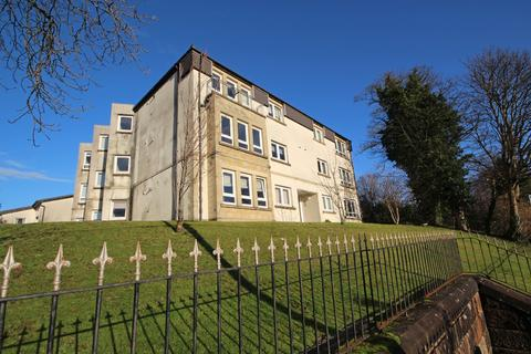 2 bedroom flat for sale - Hamilton Road, Mount Vernon, Glasgow G32