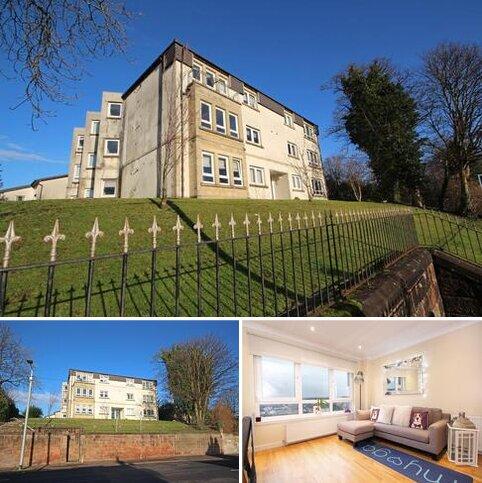 2 bedroom flat for sale - Hamilton Road, Mount Vernon, Glasgow G32