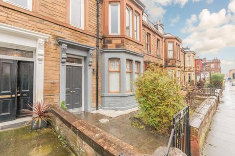 2 bedroom flat for sale - 19 Moat Place, Edinburgh, EH14