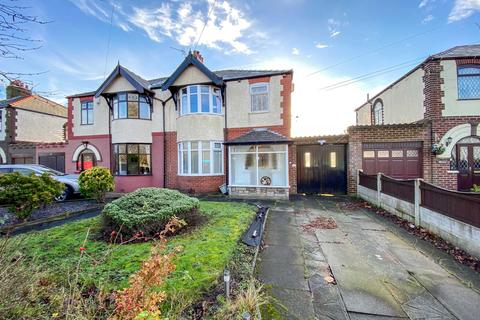 3 bedroom semi-detached house for sale - East Lanchashire Road, St Helens