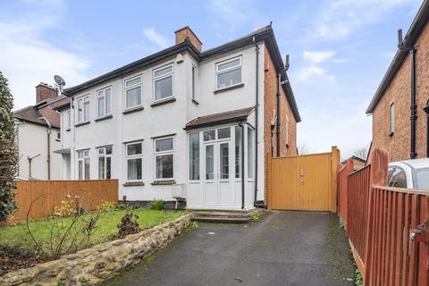 3 bedroom semi-detached house to rent - Iffley,  Oxford,  OX4