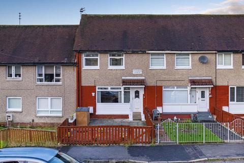 2 bedroom villa for sale - 29 Strathmore Gardens, Springhall, Rutherglen, Glasgow, G73 5JF