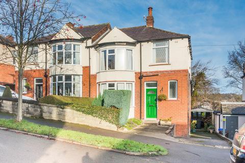 3 bedroom semi-detached house for sale - Greystones Hall Road, Greystones