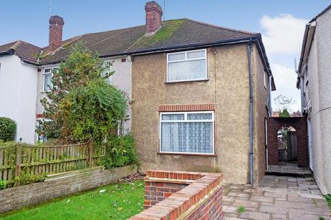 2 bedroom end of terrace house - Sevenoaks Way, Orpington