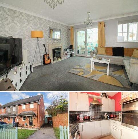 3 bedroom end of terrace house for sale - Newhurst Park, Trowbridge