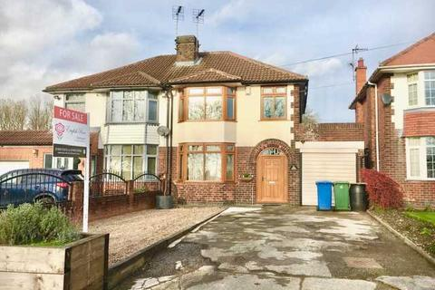 3 bedroom semi-detached house for sale - Skegby Lane, Mansfield