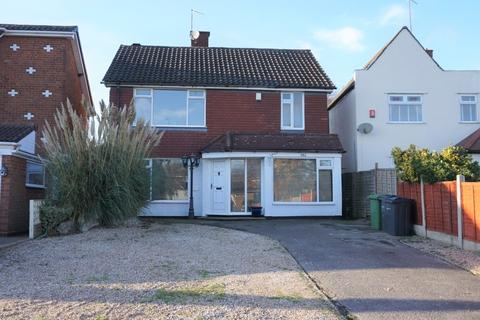 4 bedroom detached house for sale - Eachelhurst Road, Walmley