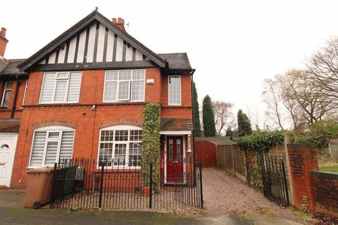 2 bedroom end of terrace house for sale - Beechtree Road, Walsall Wood
