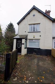 2 bedroom end of terrace house for sale - Whitaker Road, Tremorfa, Cardiff