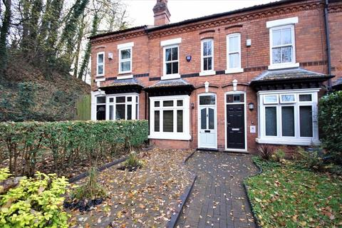 2 bedroom terraced house for sale - Warren Avenue, Moseley - TWO BEDROOM MID-TERRACE IN PRIME MOSELEY LOCATION!!