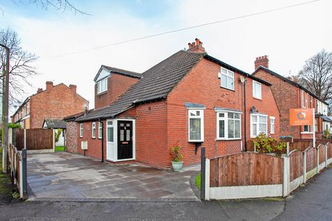 2 bedroom semi-detached house for sale - Church Road, Urmston, Manchester, M41