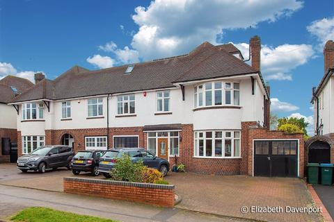 5 bedroom semi-detached house for sale - Baginton Road, Stivichall, Coventry