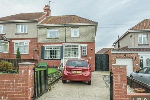 3 bedroom semi-detached house for sale - Bude Gardens, Low Fell
