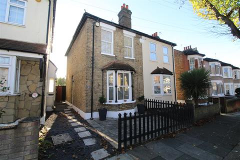 2 bedroom semi-detached house for sale - Malvern Road, Hornchurch