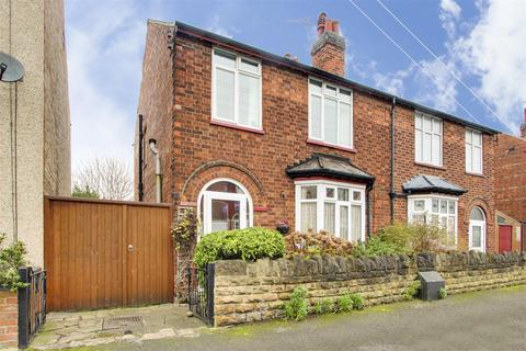 3 bedroom semi-detached house for sale - Aubrey Road, Carrington, Nottinghamshire, NG5 2AL