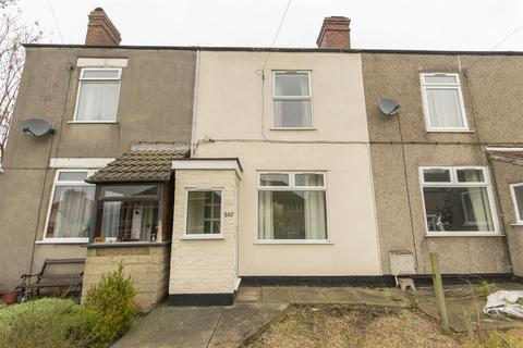 2 bedroom terraced house for sale - Williamthorpe Road, North Wingfield, Chesterfield