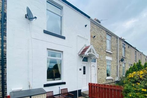 2 bedroom terraced house - SOUTH VIEW, USHAW MOOR, DURHAM CITY : VILLAGES WEST OF