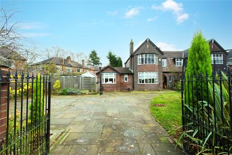 5 bedroom semi-detached house for sale - Westminster Road, Eccles, Manchester, M30