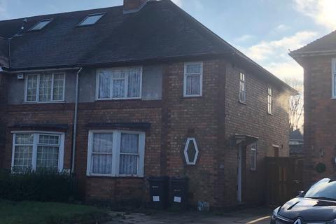 3 bedroom end of terrace house for sale - Lakey Lane, Birmingham, West Midlands, B28 8RX