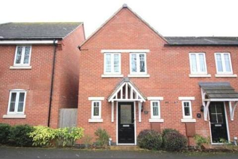 3 bedroom terraced house for sale - Danbury Place, Leicester