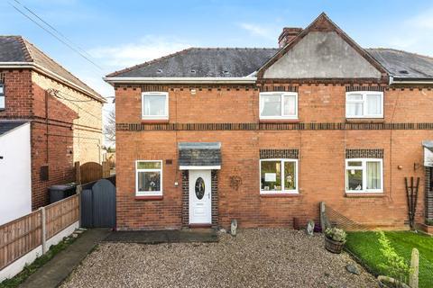 3 bedroom semi-detached house for sale - Hillside Estate, Ruskington, NG34