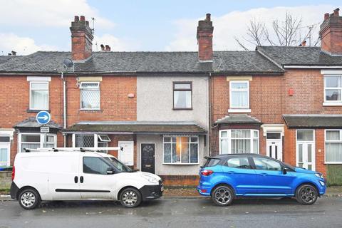 3 bedroom terraced house for sale - Stanton Road, Meir, Stoke-on-Trent