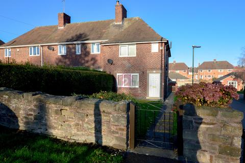 3 bedroom end of terrace house for sale - High Street, Mosborough, Sheffield, S20