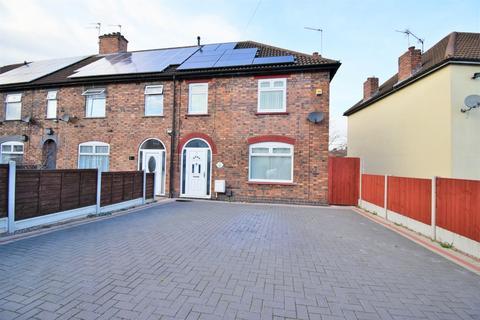 3 bedroom end of terrace house for sale - Longmead Road, Burton-on-Trent