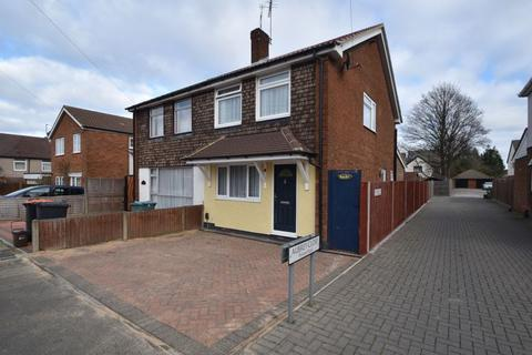 3 bedroom semi-detached house for sale - Kingsbury Avenue, Dunstable