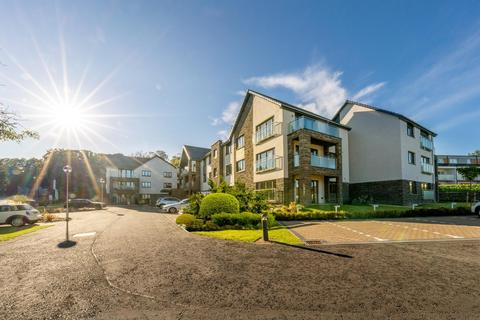 2 bedroom flat for sale - Crookfur Road, Newton Mearns, Glasgow, G77