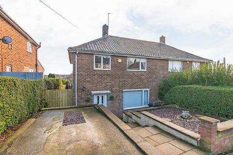 3 bedroom semi-detached house for sale - Birchfield Road, Arnold, Nottingham