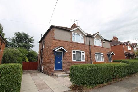 3 bedroom semi-detached house to rent - Larch Avenue, Shavington