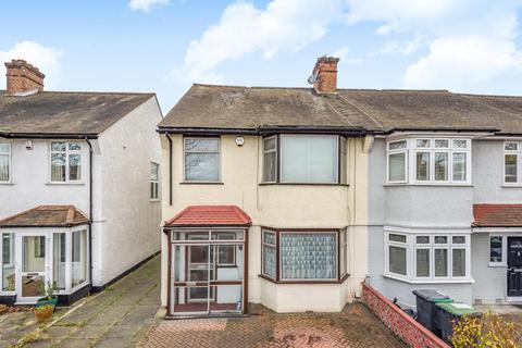 3 bedroom semi-detached house for sale - Manor Lane, Lee