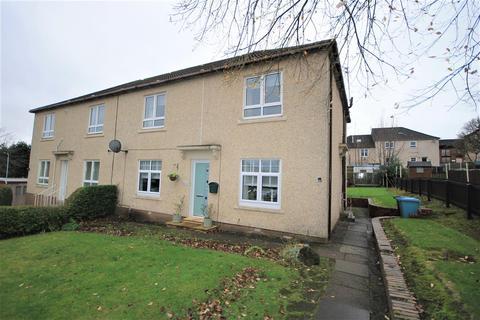 2 bedroom flat for sale - Reid Street, Coatbridge, Coatbridge