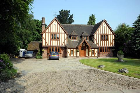 4 bedroom detached house for sale - Moor Hall Drive, Four Oaks