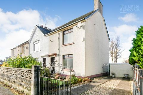 3 bedroom end of terrace house for sale - Bellahouston Drive, Glasgow