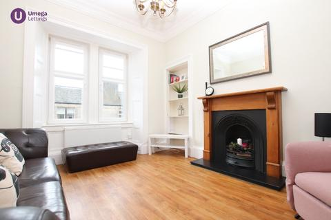 2 bedroom flat to rent - Roseburn Place, Roseburn, Edinburgh, EH12
