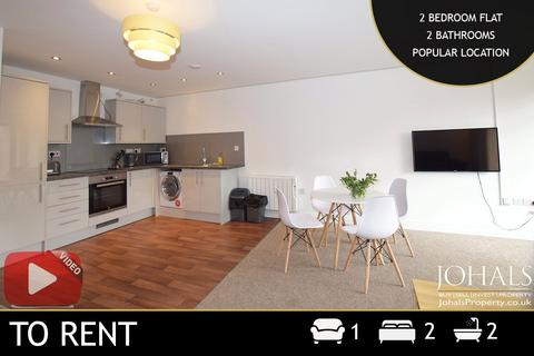 2 bedroom apartment to rent - Sangha Court, 6 Regent Street, Leicester, LE1