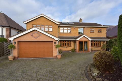 5 bedroom detached house for sale - Digby Road, Sutton Coldfield, West Midlands, B73