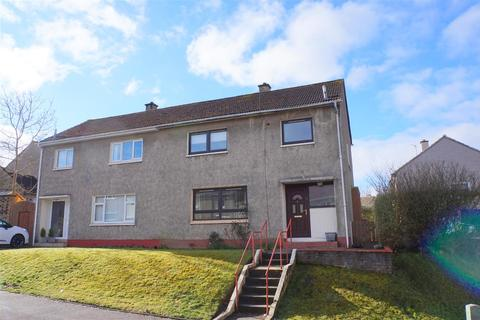 3 bedroom semi-detached house to rent - Ayton Park North, East Kilbride
